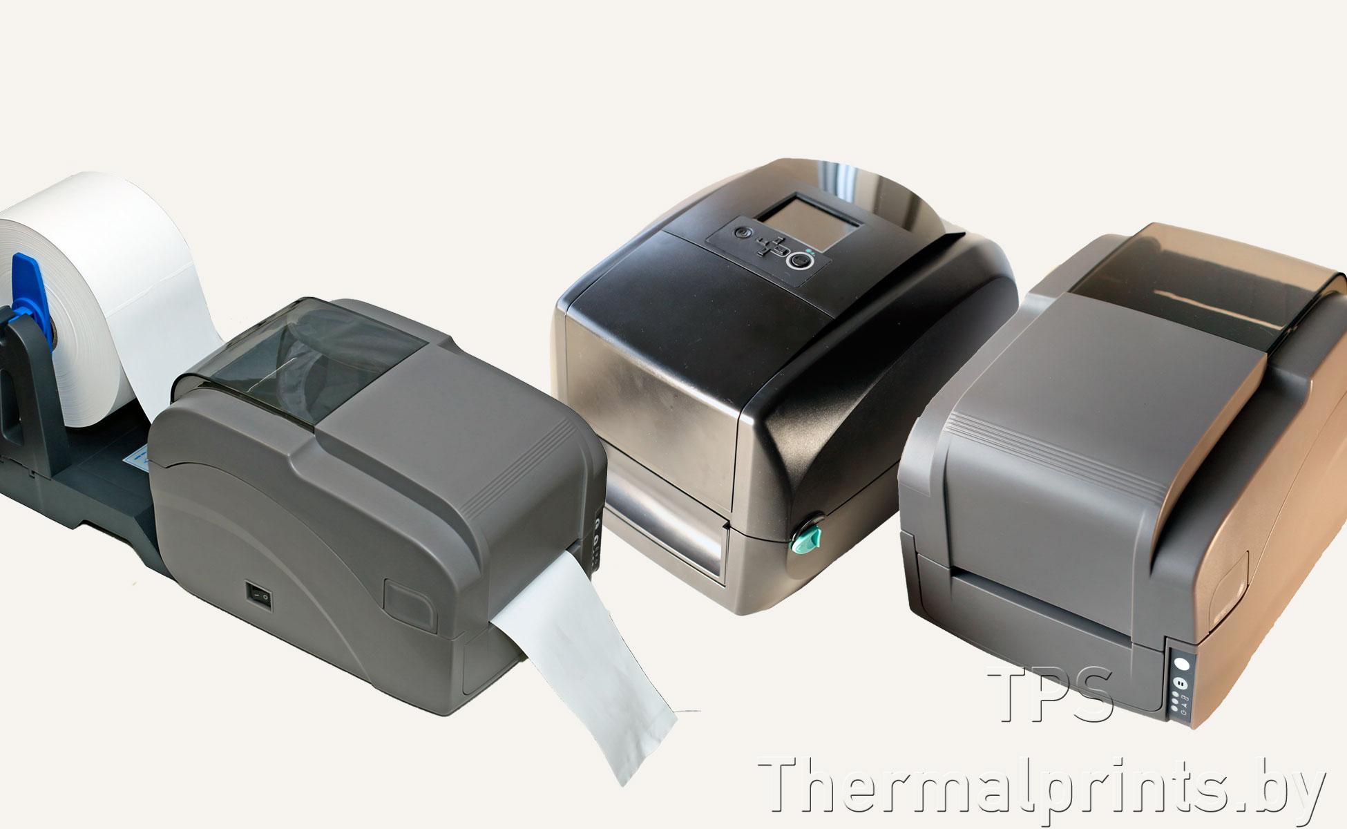 принтера для термотрансферной печати продажа