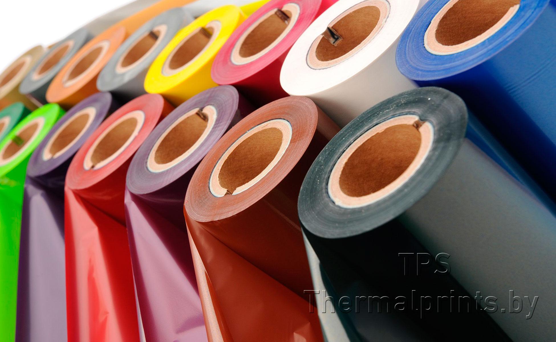 риббон, лента для печати