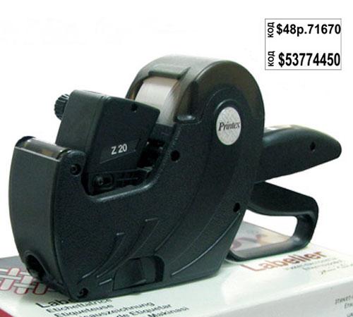 Лучший двурядный этикет-пистолет printex-z8-cliche