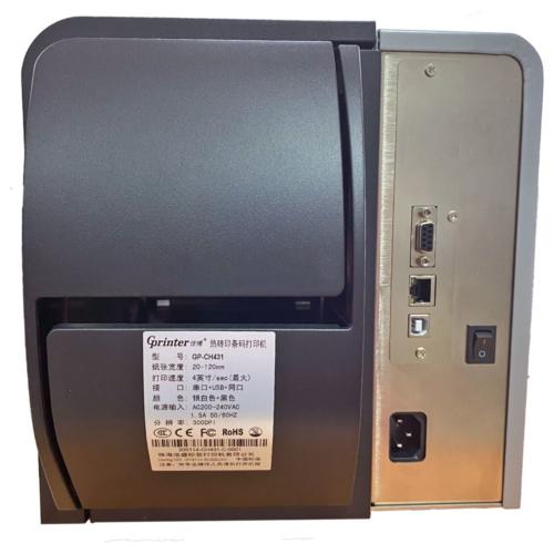 gprinter-ch-431